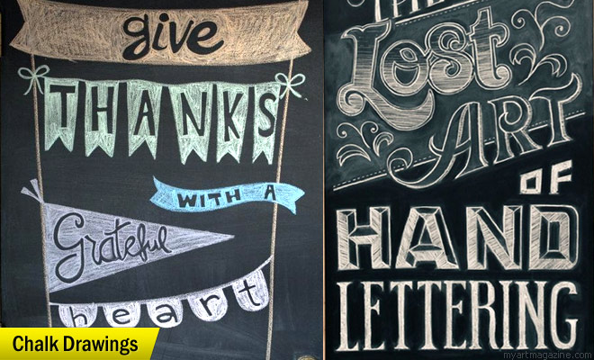 chalk drawings by dana tana