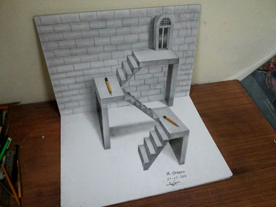 Stairs 3d Pencil Drawing Md Shkour