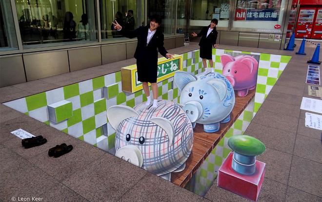 pig street art fukuoka