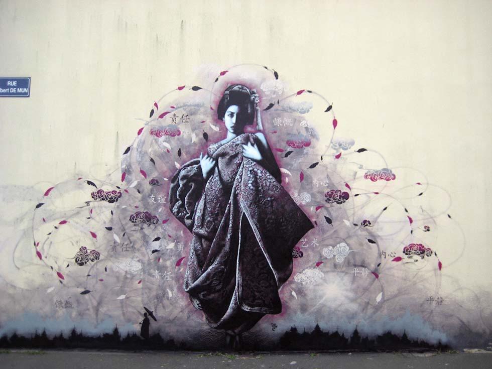 street art fin