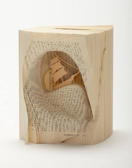wave book art