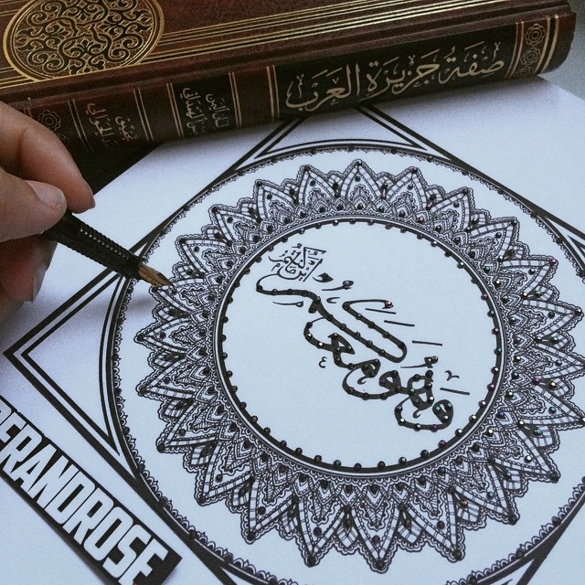 1 beautiful ornament art by asmahan ab
