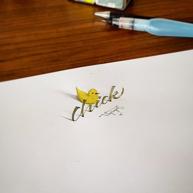chicken 3d calligraphy drawings by tolga