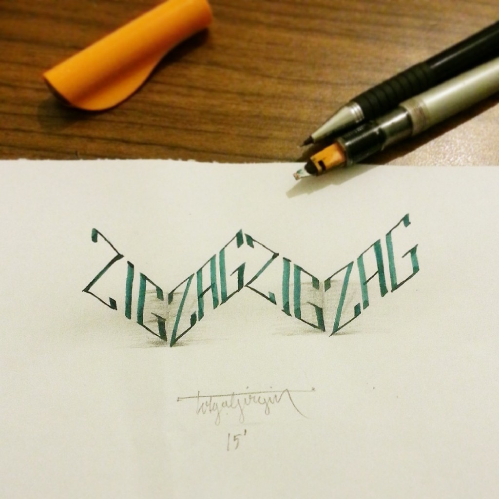 14 zigzag 3d calligraphy drawings by tolga