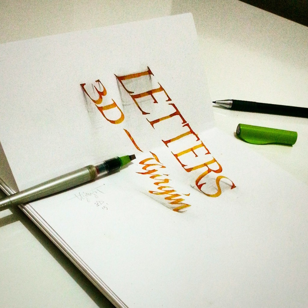 17 letters 3d calligraphy drawings by tolga