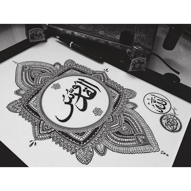 4 beautiful ornament art by asmahan ab