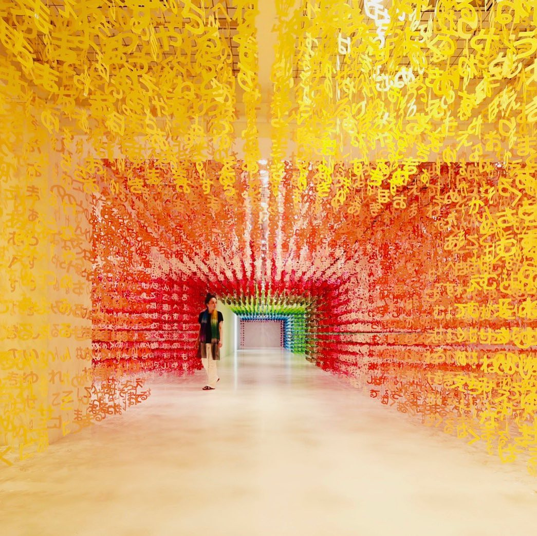 art installation fun numbers emmanuelle moureaux