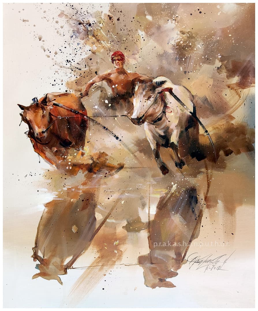 watercolor painting kambala prakashan puthur