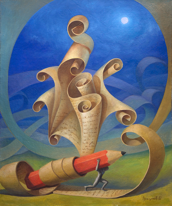 surreal oil painting halo pencil by vitaly urzhumov